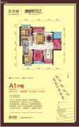 龙光城4室2厅2卫108--111平方米户型图