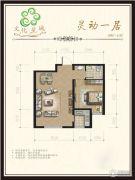 文化星城1室1厅1卫54--61平方米户型图
