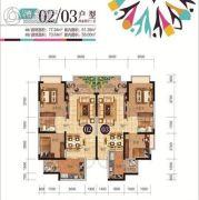 胜利雅苑2室2厅1卫73--77平方米户型图