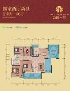 公园一号4室2厅2卫161平方米户型图