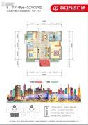 海口万达广场3室2厅2卫107平方米户型图