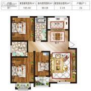 格瑞斯小镇3室2厅1卫105平方米户型图