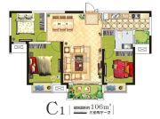 建业森林半岛三期半岛澜湾3室2厅1卫106平方米户型图