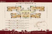 源海仙村一号128--131平方米户型图