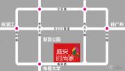 盛安・时尚家交通图