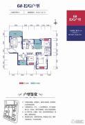 金威・英伦世家3室2厅2卫122--125平方米户型图