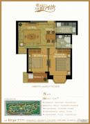 名城银河湾2室2厅1卫71平方米户型图