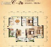 清江・月亮湾4室2厅2卫135平方米户型图