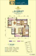 芭蕉湖・恒泰雅园3室2厅2卫128平方米户型图