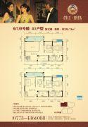 资江・明珠0室0厅0卫226平方米户型图
