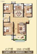 创业・齐韵韶苑3室2厅1卫135平方米户型图
