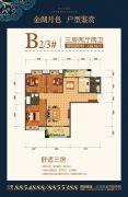 金湖月色3室2厅2卫0平方米户型图