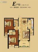 红星国际广场2室2厅2卫126平方米户型图