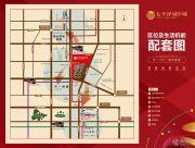 太平洋城中城交通图