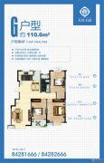 左岸王府3室2厅1卫110平方米户型图