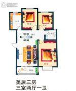 漯北新城3室2厅1卫116平方米户型图