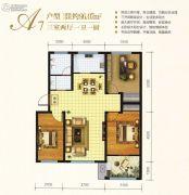 万邦城3室2厅1卫96平方米户型图