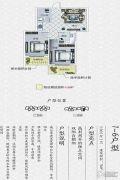 明�@锦绣天成2室2厅1卫76平方米户型图