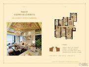 海信天玺3室2厅2卫222--230平方米户型图