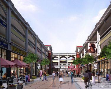 中国西部国际商贸城