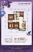 众和・国韵天城4室2厅2卫0平方米户型图