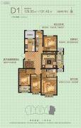 桦林彩�城4室2厅2卫133平方米户型图