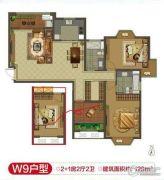 大名城2室2厅2卫129平方米户型图
