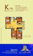春晓・金水湾4室2厅2卫177平方米户型图