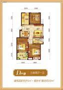 锦绣江南3室2厅1卫95平方米户型图