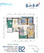 湘核・云山春晓3室2厅2卫125平方米户型图