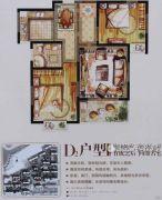 中豪国际星城2室2厅1卫91--94平方米户型图