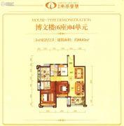 博富・南湖壹�3室2厅2卫88平方米户型图