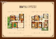 外海中央花园6室2厅2卫195平方米户型图
