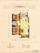乾源・香漫花都2室2厅1卫98平方米户型图