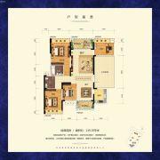 御江帝景4室2厅2卫0平方米户型图