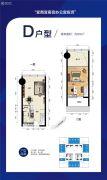 港航中心2室2厅1卫60平方米户型图