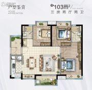 时代香海彼岸(南沙)3室2厅2卫0平方米户型图