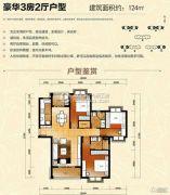 新都汇时代铭城3室2厅2卫124平方米户型图