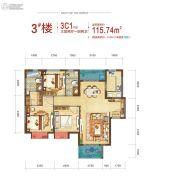 西安深国投中心3室2厅2卫115平方米户型图