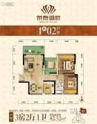 荣泰御府3室2厅1卫82平方米户型图