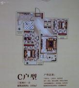 汇丰・海斯顿公园3室2厅1卫100平方米户型图