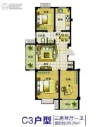 �L凰瑞园3室2厅1卫109平方米户型图