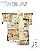 中国核建锦城2室2厅0卫89--90平方米户型图