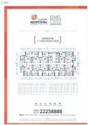 福朋国际39--70平方米户型图