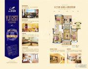 惠来碧桂园3室2厅2卫124--130平方米户型图