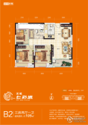 天筑・七彩城3室2厅1卫105平方米户型图