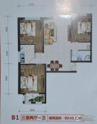 元和国际3室2厅1卫110平方米户型图