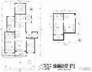 旭辉御府3室2厅2卫243平方米户型图
