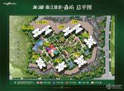 龙湖两江新宸规划图