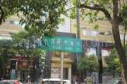 新街口苏宁生活广场交通图